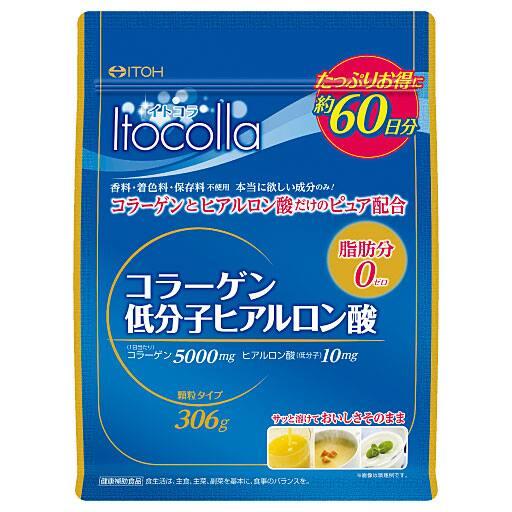 コラーゲン・低分子ヒアルロン酸 – セシール