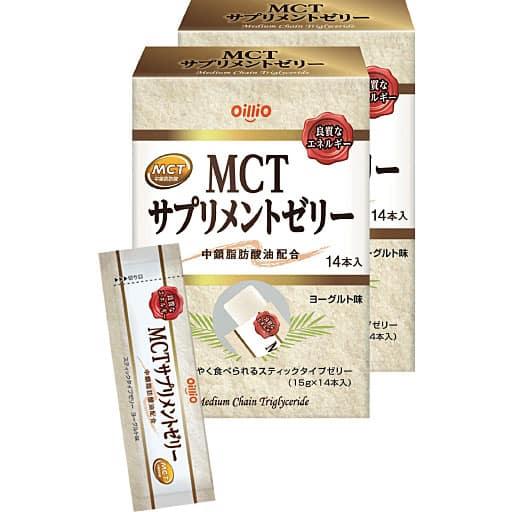 ニッシンオイリオ MCTオイルサプリメントゼリー - セシール