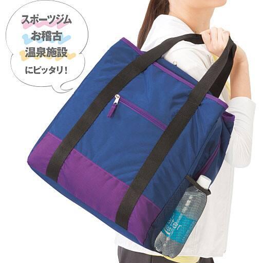【レディース】 自立トート - セシール