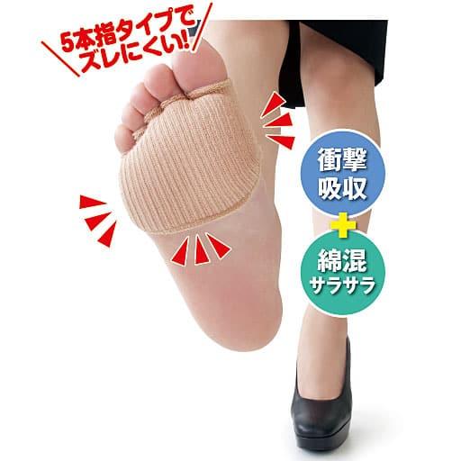綿混さらり洗える足マメパッド