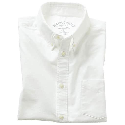 【SALE】 【メンズ】 オックスフォードボタンダウンシャツ(半袖) – セシール