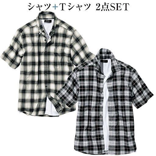 【SALE】 【メンズ】 しじら織りチェック柄シャツアンサンブル - セシール