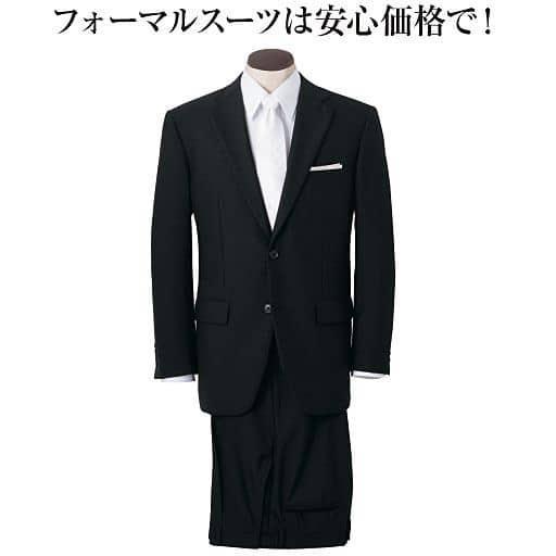 【メンズ】 シングルフォーマルスーツ - セシール
