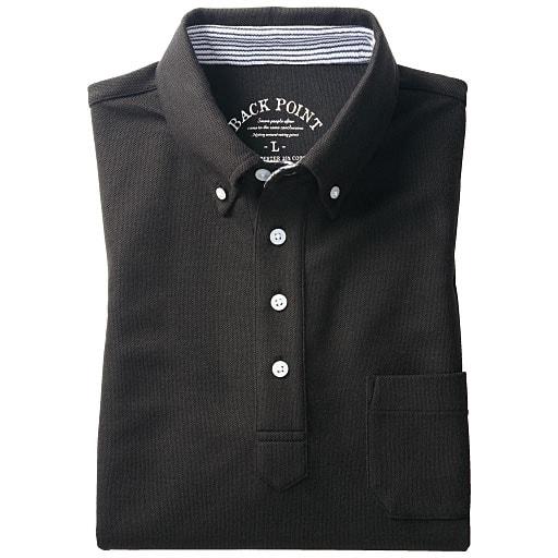 【SALE】 【メンズ】 吸汗・速乾ボタンダウンポロシャツ(長袖)
