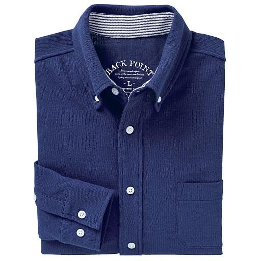 【SALE】 【メンズ】 吸汗・速乾ボタンダウンシャツ – セシール