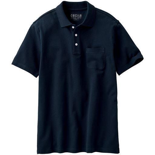 【メンズ】 綿100%ポロシャツ・半袖(S-7L) メンズセシールがこだわり抜いた一枚。 - セシール