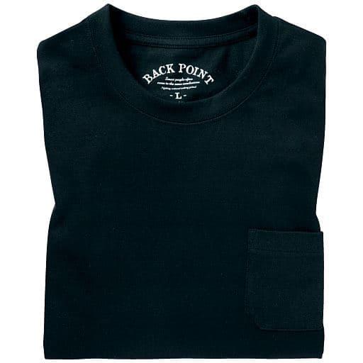 【メンズ】 綿100%クルーネックTシャツ(半袖)(S-7L)