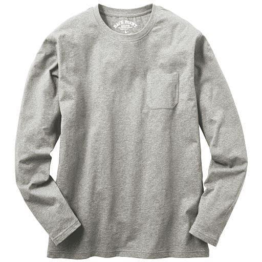 【メンズ】 綿100%クルーネックTシャツ(長袖)