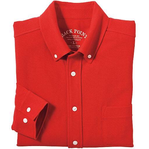 【SALE】 【メンズ】 綿100%ボタンダウンシャツ(長袖) – セシール