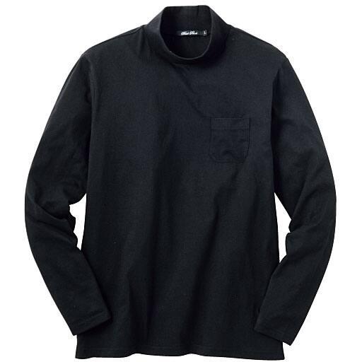 【メンズ】 綿100%ハイネックTシャツ(長袖)