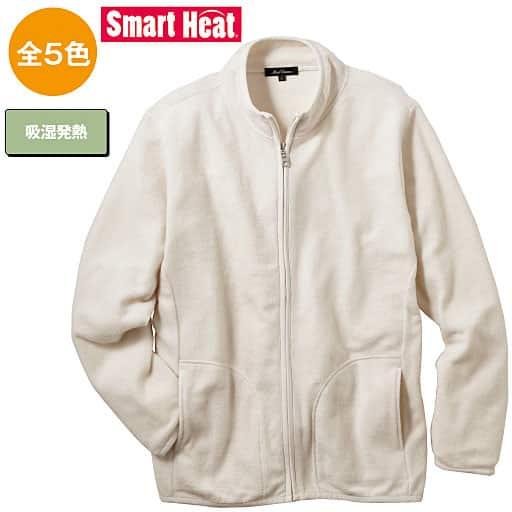 【SALE】 【メンズ】 スマートヒートフルジップジャケット - セシール