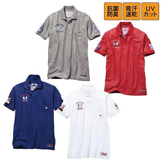 【メンズ】 ドライ・刺繍使いデザインポロシャツ
