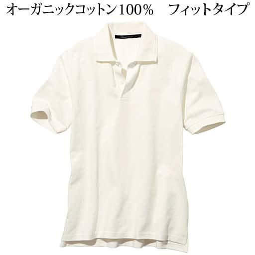 【メンズ】 オーガニックコットンポロシャツ(フィットタイプシルエット) – セシール