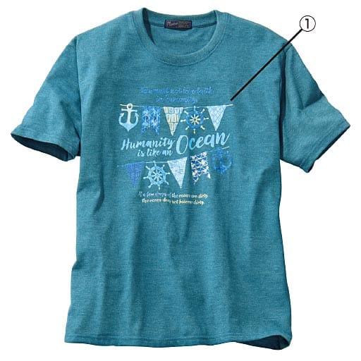【メンズ】 プリントTシャツ!8柄展開!表面変化のある杢調素材で仕上げたおしゃれな一枚 - セシール