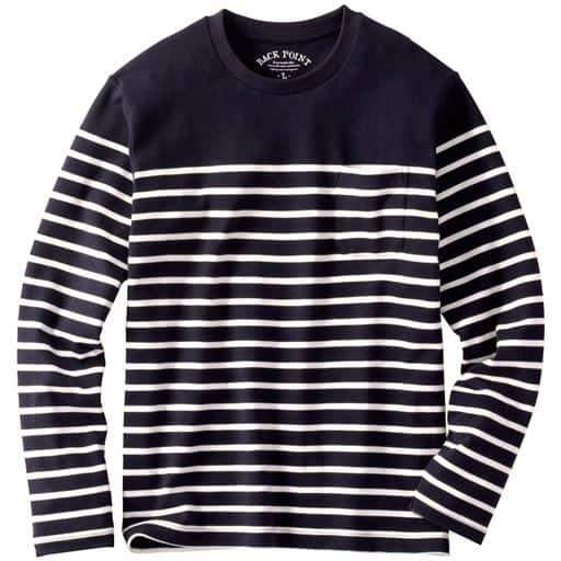【メンズ】 感動の肌触り!やわらかオーガニックコットンTシャツ(長袖) - セシール