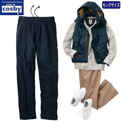 【メンズ】 ツイルイージーパンツ(コスビー)