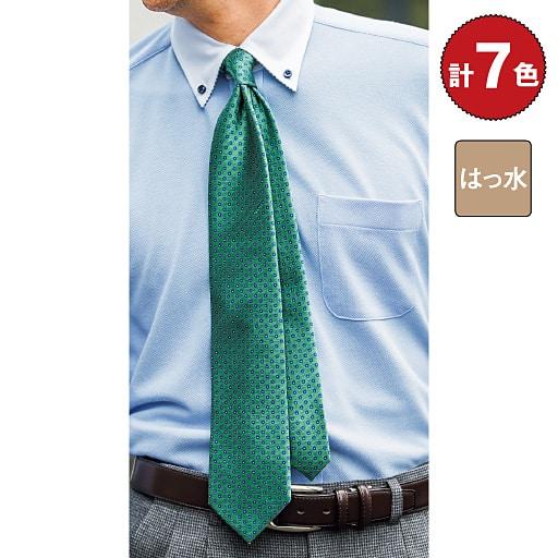 ネクタイ(撥水加工8.5cm)