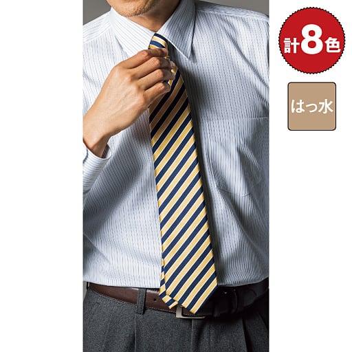 ネクタイ(撥水加工・8.5cm)