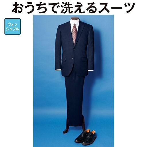 【メンズ】 軽量ウォッシャブルアジャスター付きスーツ - セシール