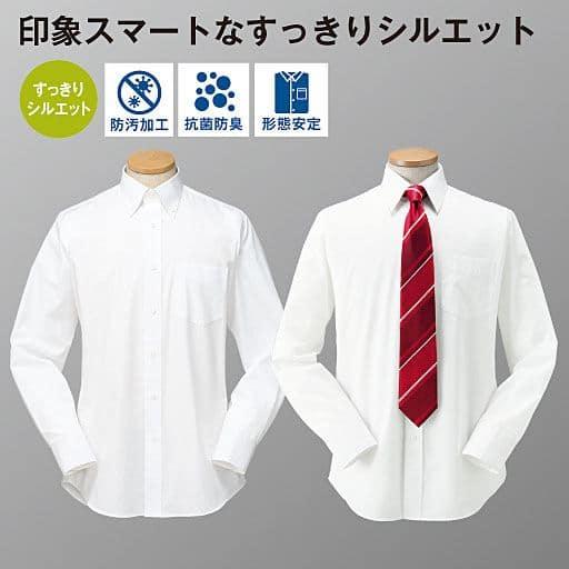 【メンズ】 形態安定衿型バリエーションYシャツ(すっきりシルエット) - セシール