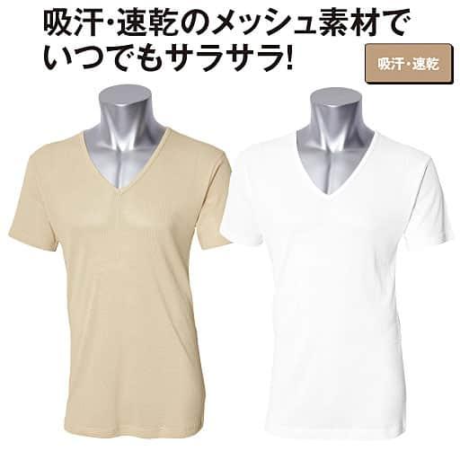 セシール【メンズ】 メッシュ吸汗・速乾半袖Vネックシャツ