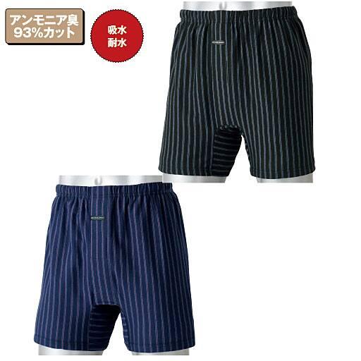 【メンズ】 トランクス・尿ジミ対策・男の安心