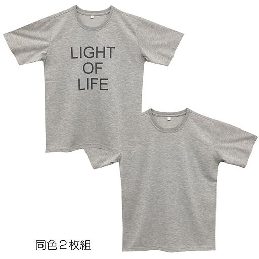 50%OFF【レディース】 Tシャツ(2枚組) - セシール