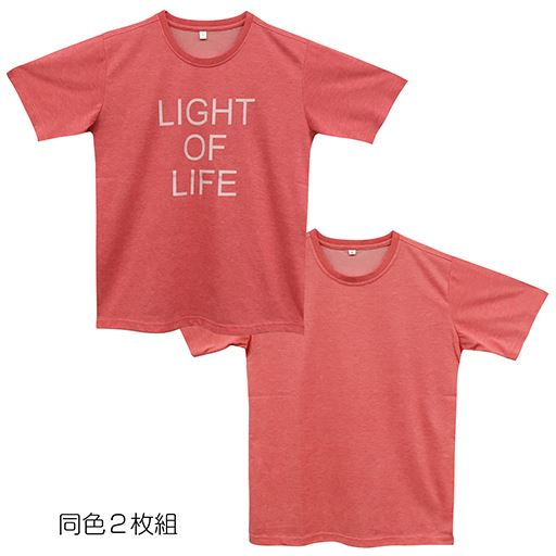 【SALE】 【レディース】 Tシャツ(2枚組) - セシール