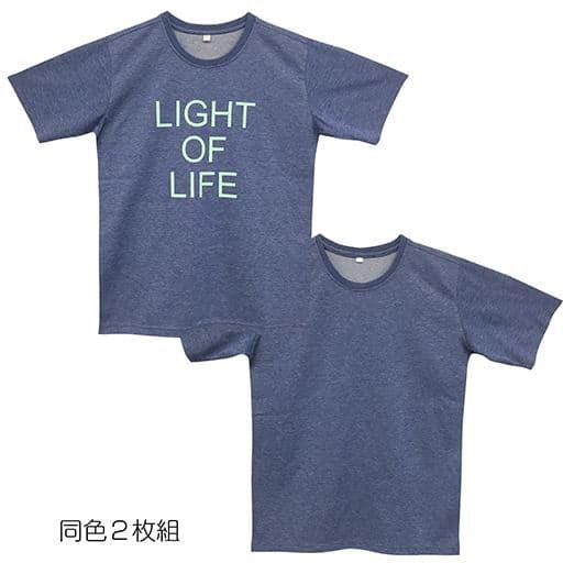 【SALE】 【レディース】 Tシャツ(2枚組)の通販