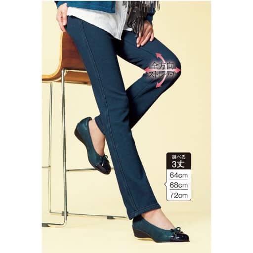 【SALE】 【レディース】 裏シャギー起毛ニットデニムストレートパンツ(スマートニットジーンズ)(美脚パンツ・選べる3レングス)の通販