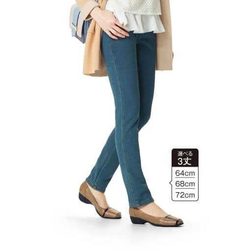 【レディース】 裏シャギー起毛ニットデニムスリムパンツ(スマートニットジーンズ)(美脚パンツ・選べる3レングス)