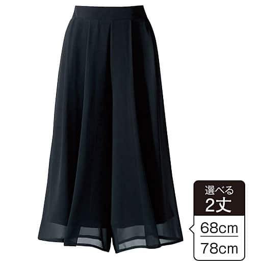 【SALE】 【レディース】 スカーチョ