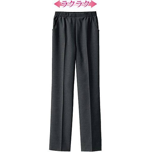 【SALE】 【レディース】 静電気防止パンツ(吸汗速乾、UVカット)