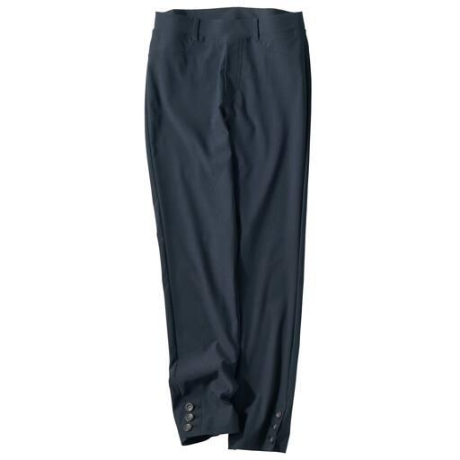 【レディース】 ハイパーストレッチ裾ボタン付きアンクル丈パンツ(接触冷感・美脚パンツ)