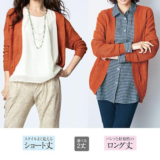 【レディース】 丈が選べる フレンチリネンニットカーディガン