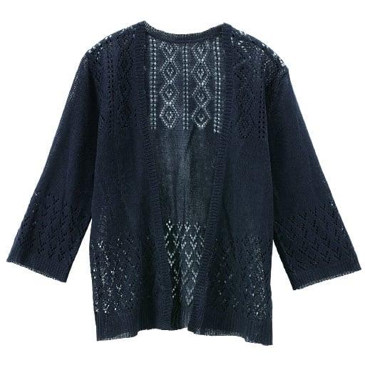 【レディース】 透かし編みカーディガンの通販