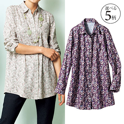 【SALE】 【レディース】 ロングシャツの通販