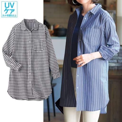 【SALE】 【レディース】 UVカット ロングシャツ(綿100%)の通販