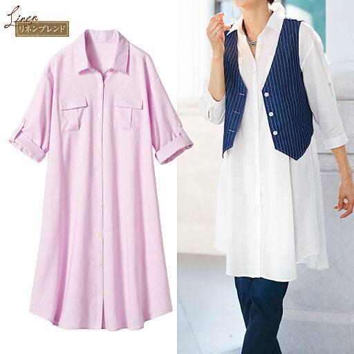 【レディース】 ロングシャツ(7分袖)