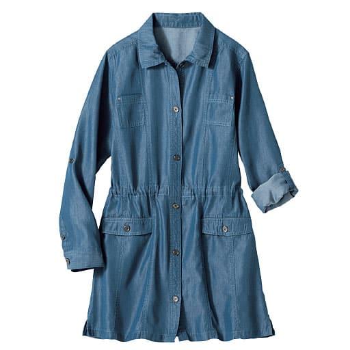 【レディース】 テンセル繊維混ロングシャツの通販