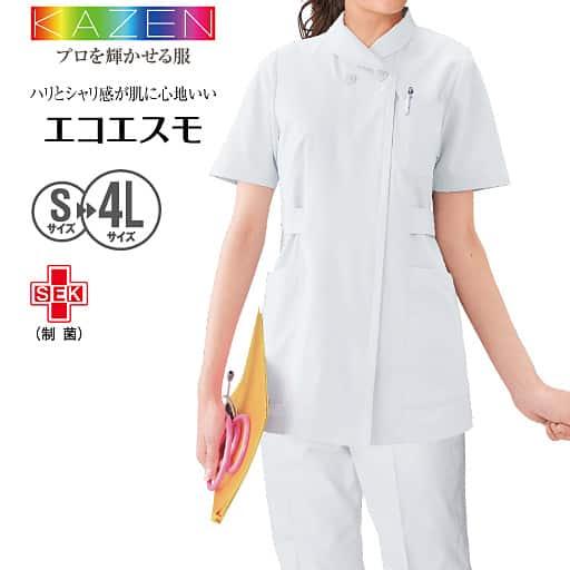 【SALE】 KAZEN/ショールカラージャケット(ナースウェア) - セシール
