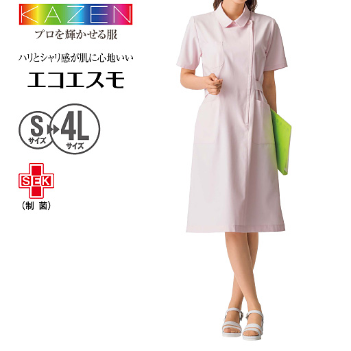 【SALE】 【レディース】 KAZEN/小丸衿ワンピース(ナースウェア) - セシール