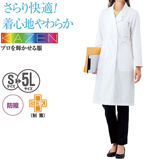 KAZEN/レディス診察衣W型 - セシール