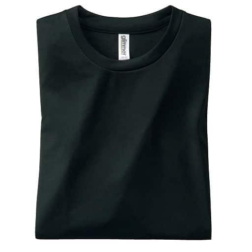 【SALE】 【レディース】 なめらか素材Tシャツ(半袖)