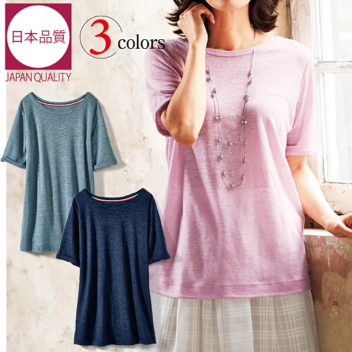 【SALE】 【レディース】 フレンチリネンクルーネックTシャツの通販