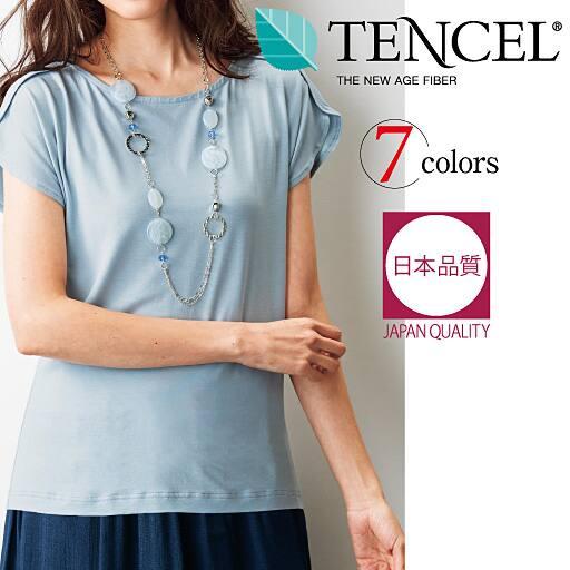 【SALE】 【レディース】 テンセルフレアスリーブTシャツの通販