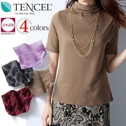 【SALE】 【レディース】 テンセル混 ボトルネック半袖Tシャツの通販