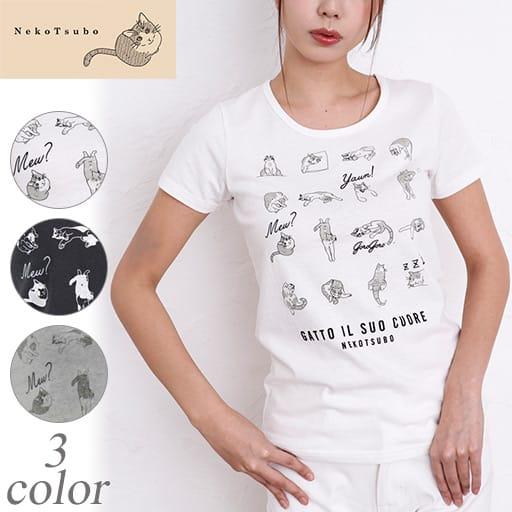 【レディース】 プリントTシャツ