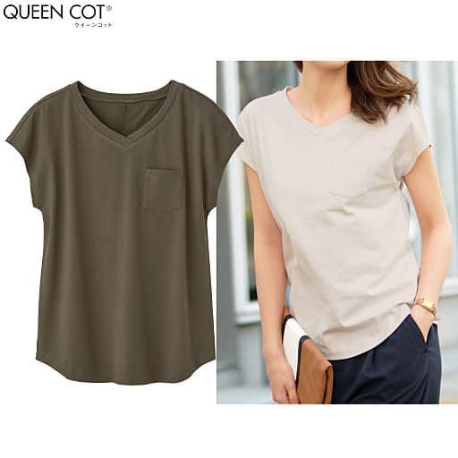 【SALE】 【レディース】 大人きれいなコットンフレンチスリーブTシャツの通販