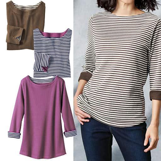 【SALE】 【レディース】 袖カフス配色Tシャツの通販